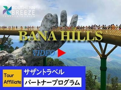 mercure-bana-hills