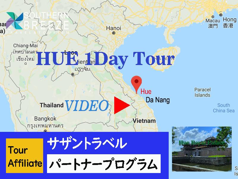 hue-1-day-tour