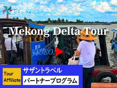 new-mekong-delta-tour